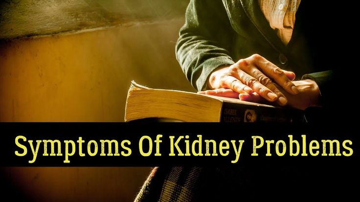 11 Signs And Symptoms Of Kidney Problems You Should Know