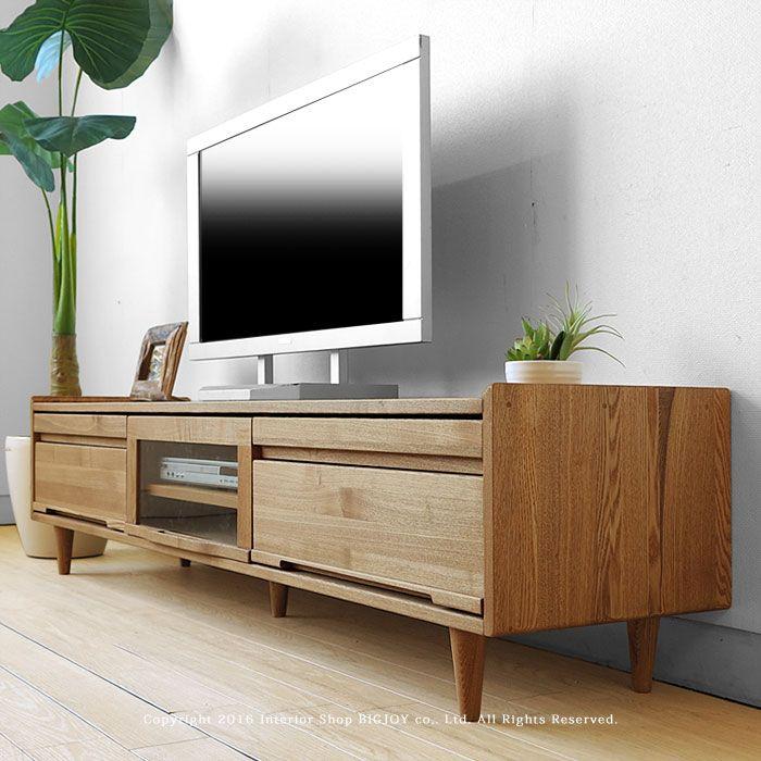 JOYSTYLE interior/商品詳細 JOYSTYLE限定モデル 幅180cm タモ材 タモ無垢材 テレビ台 テレビボード 北欧 CARROT-TV180H テーパー脚