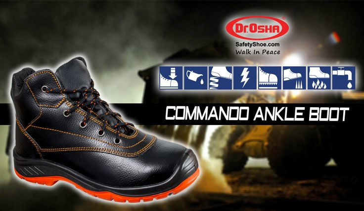 Commando Ankle Boot