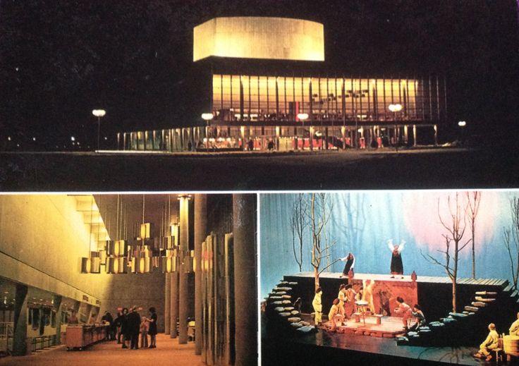 Kaupunginteatteri Oulu