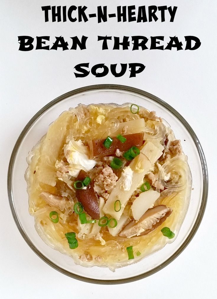 Thick N Hearty Bean Thread Noodle Soup Hearty Soup Recipe Bean Thread Noodle Ground Pork Recipes Bean Thread
