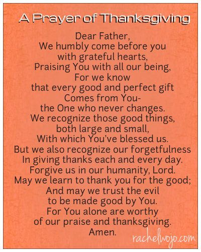 a simple prayer of thanksgiving