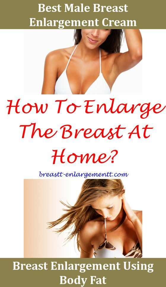 Enhancement reduction breast breast