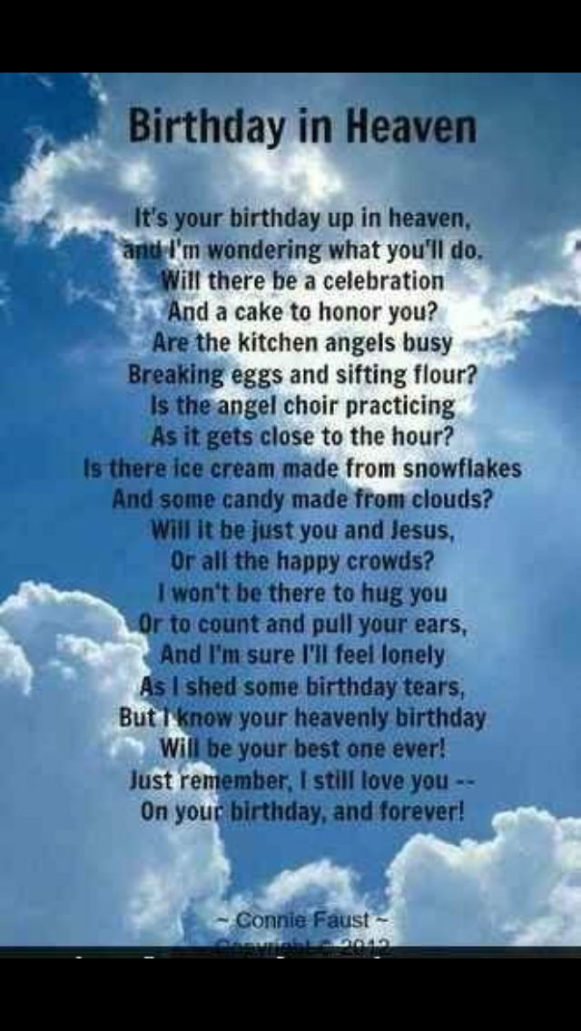 Heaven Birthday Happy Quotes Nephew