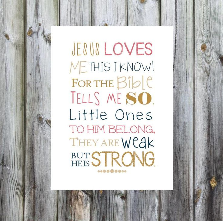 JESUS LOVES ME Song Print - Matthew 19:14 - Typography Subway Nursery Christian Art 5x7 or 8x10