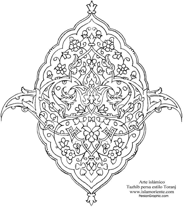 Arte islámico- Tazhib persa estilo Toranj 44   Galería de Arte Islámico y Fotografía