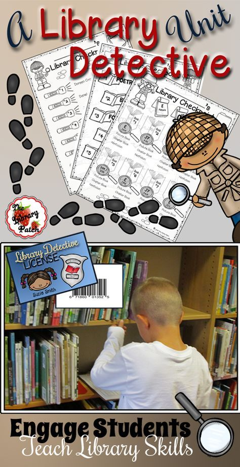 Teach your kids the layout of the library by assigning them Rookie Cases. Assess with Library Checkpoints. Reward them with a Library License. Too fun!!