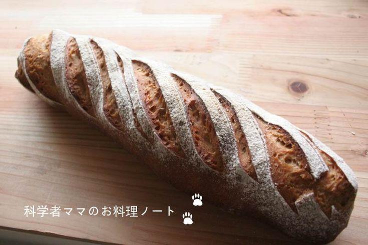 パン・オ・セーグルのレシピです! |科学者ママnickyオフィシャルブログ「科学者ママのお料理ノート」Powered by Ameba