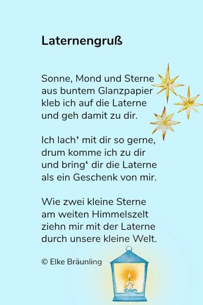 Laternengruß. Gedicht zum Laternenzug | Germany | Pinterest ...