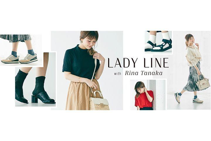第2段!チュチュアンナの大人ソックス「LADY LINE」をモデル・田中里奈が紹介   靴下・インナーブランド〈チュチュアンナ(tutuanna)〉の、素材や丈感などにこだわった大人ソックス〈レディ ライン(LADY LINE)〉を、モデル・田中里奈がオシャレにスタイリング。    〈レディ ライン〉は、20〜30代の大人の女性に向けたソックスを展開。第2回目となる今回は、前回より落ち着いたカラー使いで、いつもと違う大人な印象を演出する。              ...