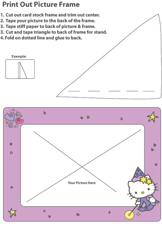 hello kitty picture frame 1