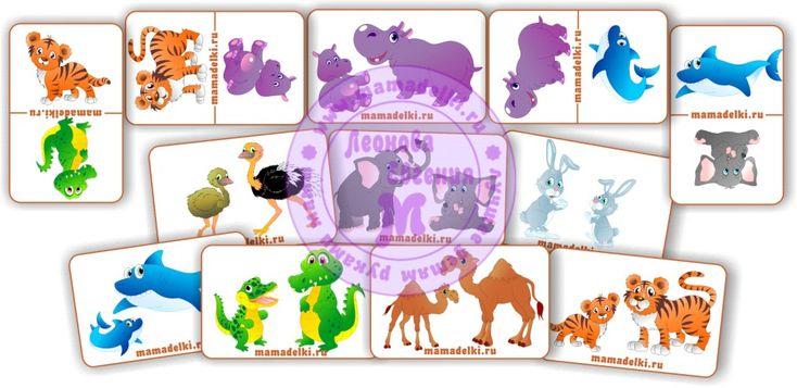 Домино со взрослыми и малышами из сказки Айболит Чуковского (40 карточек и коробочка)