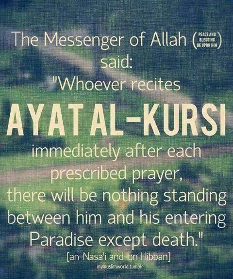 Ayat Al-Kursi