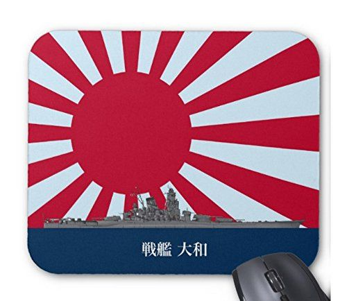 『 戦艦 大和 』と旭日旗のマウスパッド:フォトパッド( 日本の軍艦シリーズ ) 熱帯スタジオ http://www.amazon.co.jp/dp/B0145DROZQ/ref=cm_sw_r_pi_dp_NWpdwb1VJG1W4
