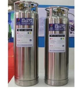175L/195L Welded Insulated Cylinder - China Cylinder;Welded Insulated Cylinders;gas equipment