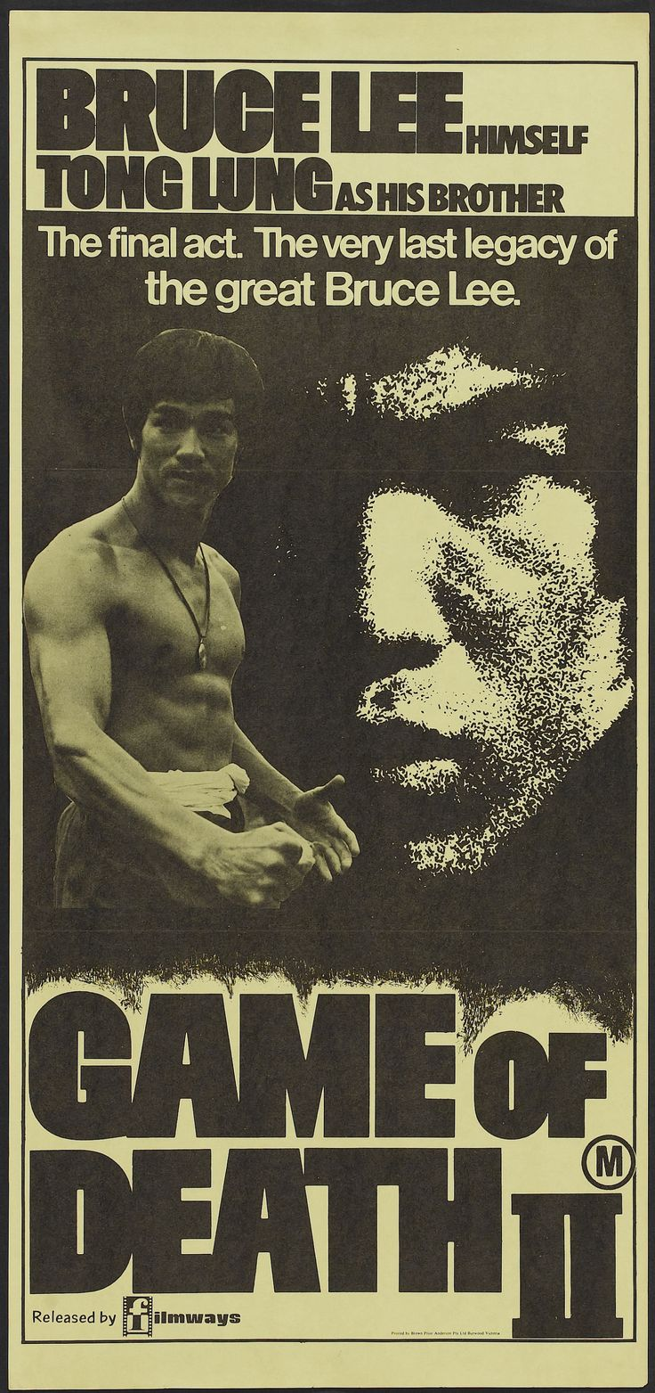 Sam kinison accident scene photos - Bruce Lee In Game Of Death Ii Movie Poster