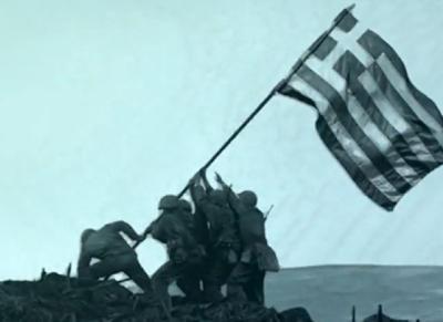 ΕΙΣ ΟΙΩΝΟΣ ΑΡΙΣΤΟΣ ΑΜΥΝΕΣΘΑΙ ΠΕΡΙ ΠΑΤΡΗΣ.. Ένας είναι ο καλύτερος οιωνός, να υπερασπιζεσαι την πατρίδα σου.. ΟΜΗΡΟΣ