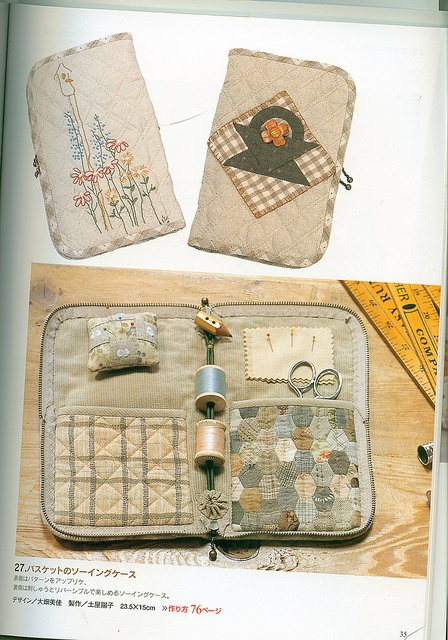 Sewing kit. What an awesome kit! I already have the hexagons cut out and didn't know what to do with them! Now I know!