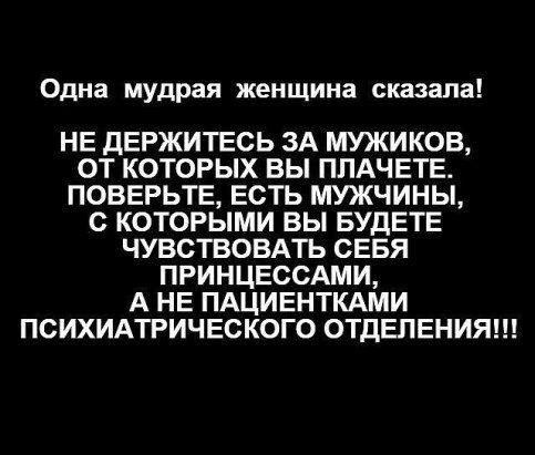 (44) Одноклассники