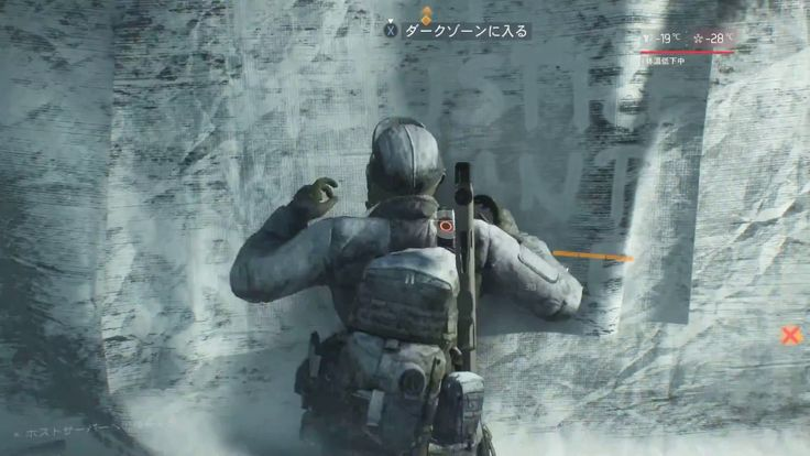 [19] Division Survival  ディビジョン サバイバル 成功8 後編「ダークゾーン」便乗して脱出