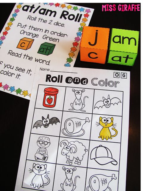 Awesome short vowels resources and activities that are hands on and fun for kids learning to read