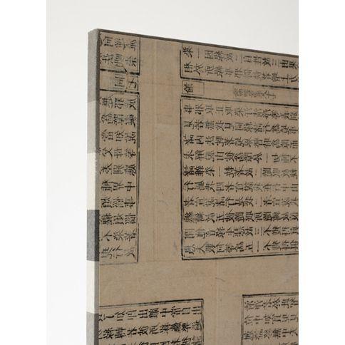 和紙パネル 表具作品 「墨染デザイン貼」 - WACCA ONLINESHOP