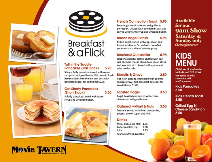 breakfast-flick-menu for Movie Tavern Northlake -- Want to do this one saturday this summer :)
