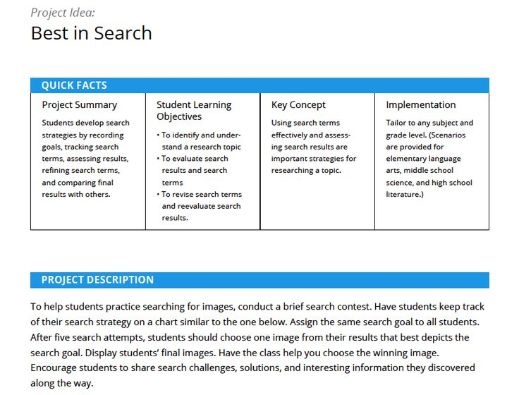 25 best Lesson Plans   White Papers images on Pinterest Draping - best of fillable nafta