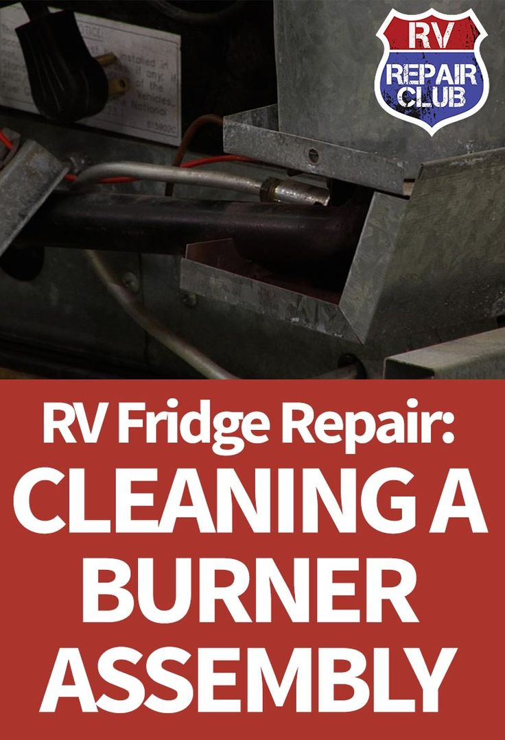 You may not know that a number of RV refrigerator repair issues can be solved with basic and regular maintenance and some good cleaning. After going on a number of road trips and kicking up a whole lot of dirt along the way, it's essential for your RV refrigerator's efficiency and lifespan that you clean the components on the back of the unit that are most prone to buildup of grime and other things like spider webs.