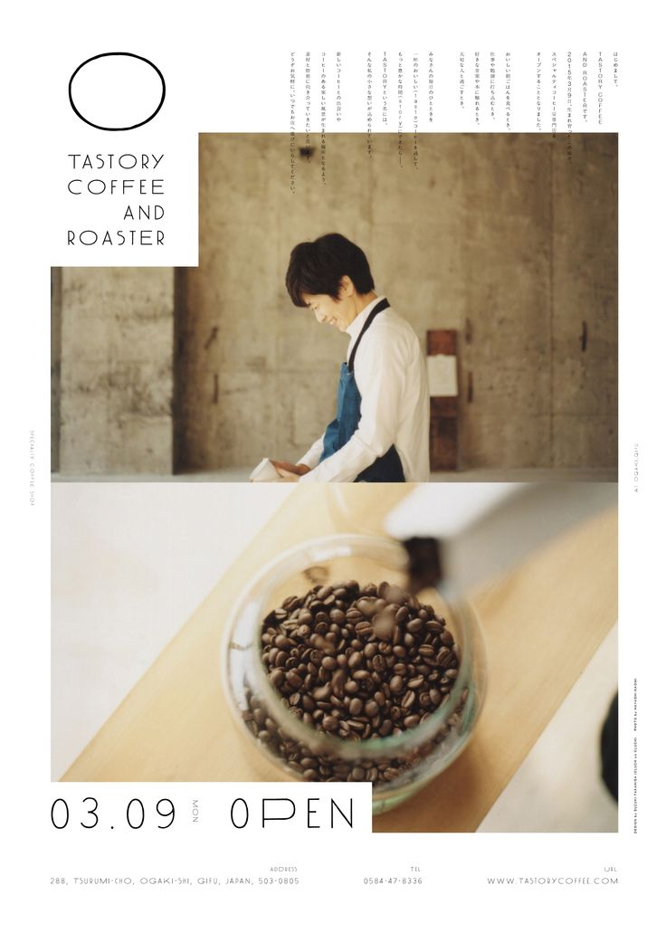 http://tastorycoffee.com/