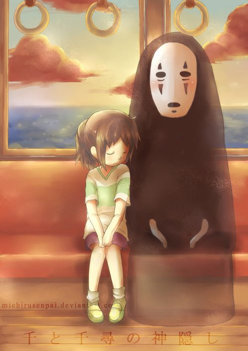 Spirited Away. I Hate it when your watching a good movie and never finish the other half of the movie! This is what happened to me while watching this.