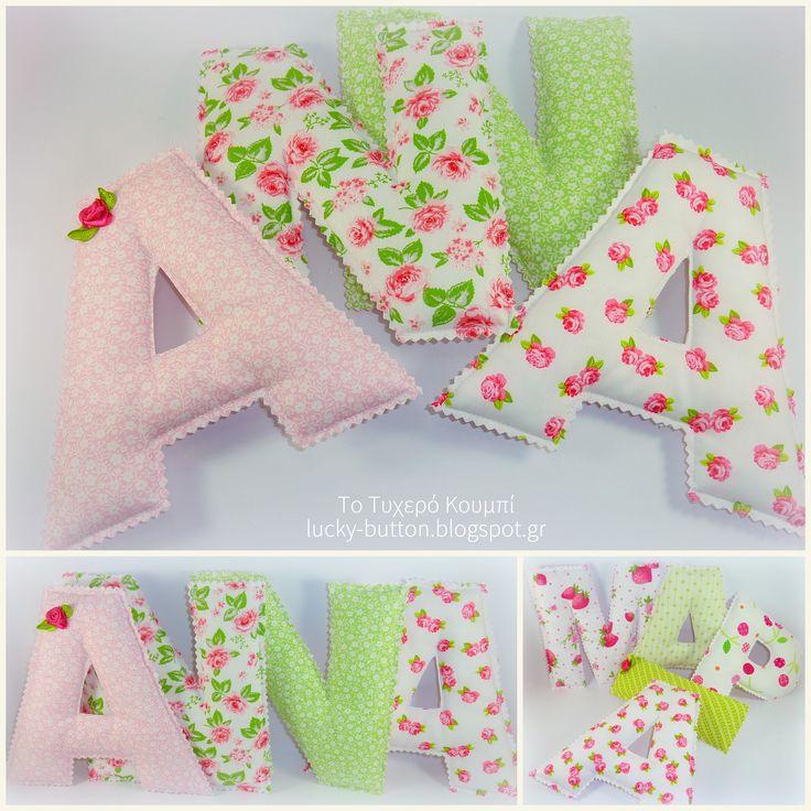 Fabric letters, Υφασμάτινα γράμματα 15cm, διακοσμητικό για παιδικό δωμάτιο ή στολισμό βάπτισης
