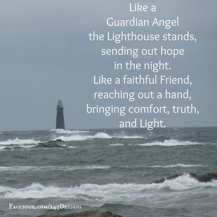 Inspirational Quotes About Lighthouses QuotesGram