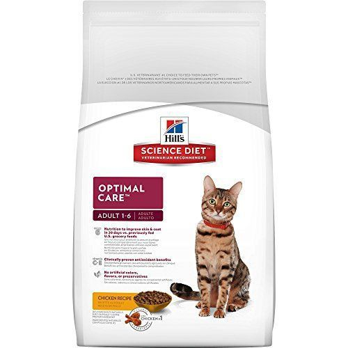 Provide your cat trusted, balanced nutrition with Hill's Science Diet Optimal Care cat food. A premium dry cat food, Optimal Care is made with real chicken as the #1 ingredient, a high-quality protein that helps maintain lean muscle. Science Diet Optimal