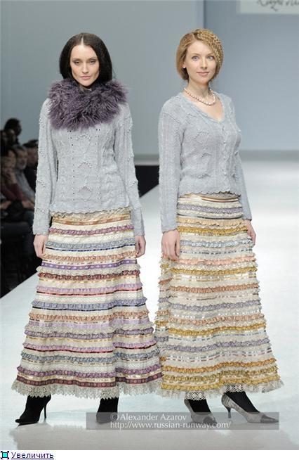 Razumikhina - skirts