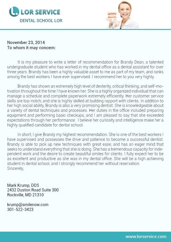dental school recommendation letter