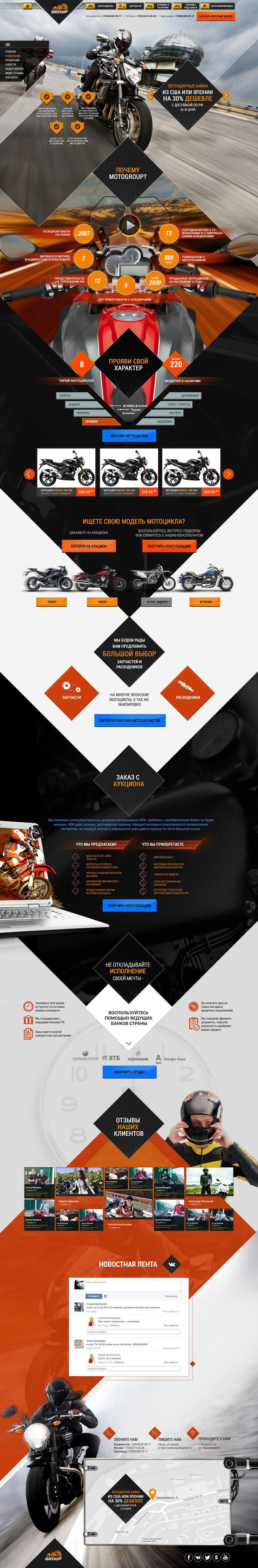 MOTOGROUP #landing, #page, #design, #web, #HTML5, #photoshop, #website, #opencart, #cms, #onlinestore, #motorbike, #motorcycle, #chopper, #sportbike, #racing, #extreme