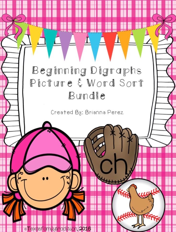 To use this resource, cut out and laminate the baseball gloves and baseballs. Place them in a center with the recording sheet. Students will sort the words and pictures according to the baseball beginning digraph. You can choose to use just the picture baseballs, word baseballs, or both if you want.