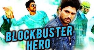 Blockbuster Hero (2016) south indian movies dubbed in hindi
