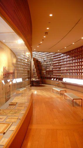 Ryotaro Shiba Museum by Tadao Ando