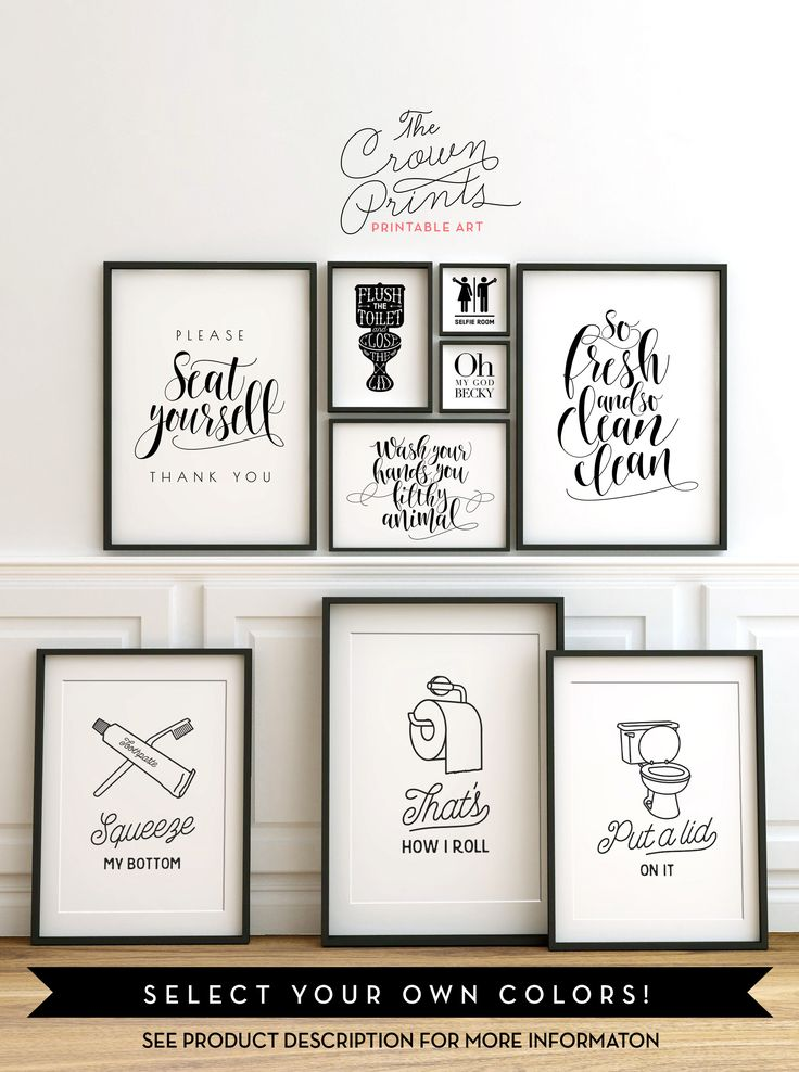 Printable bathroom wall art from the crown prints on etsy lots of funny quotes and designs instant bathroom decor http www etsy com shop thec