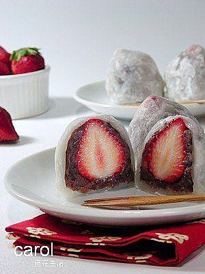 Carol 自在生活  : 草莓大福
