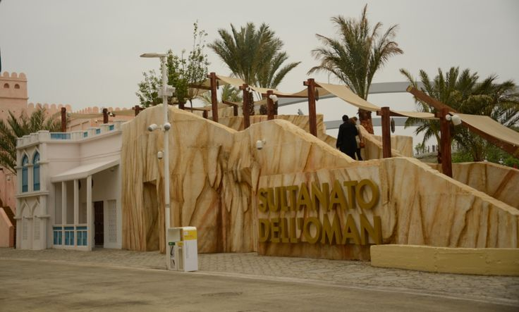 Sultanate of Oman Pavillion