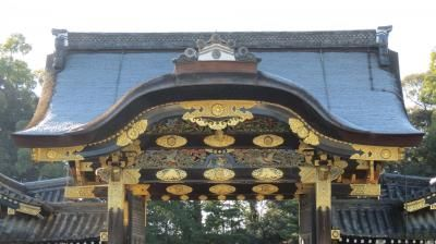 Kyoto chateau de nijo 5