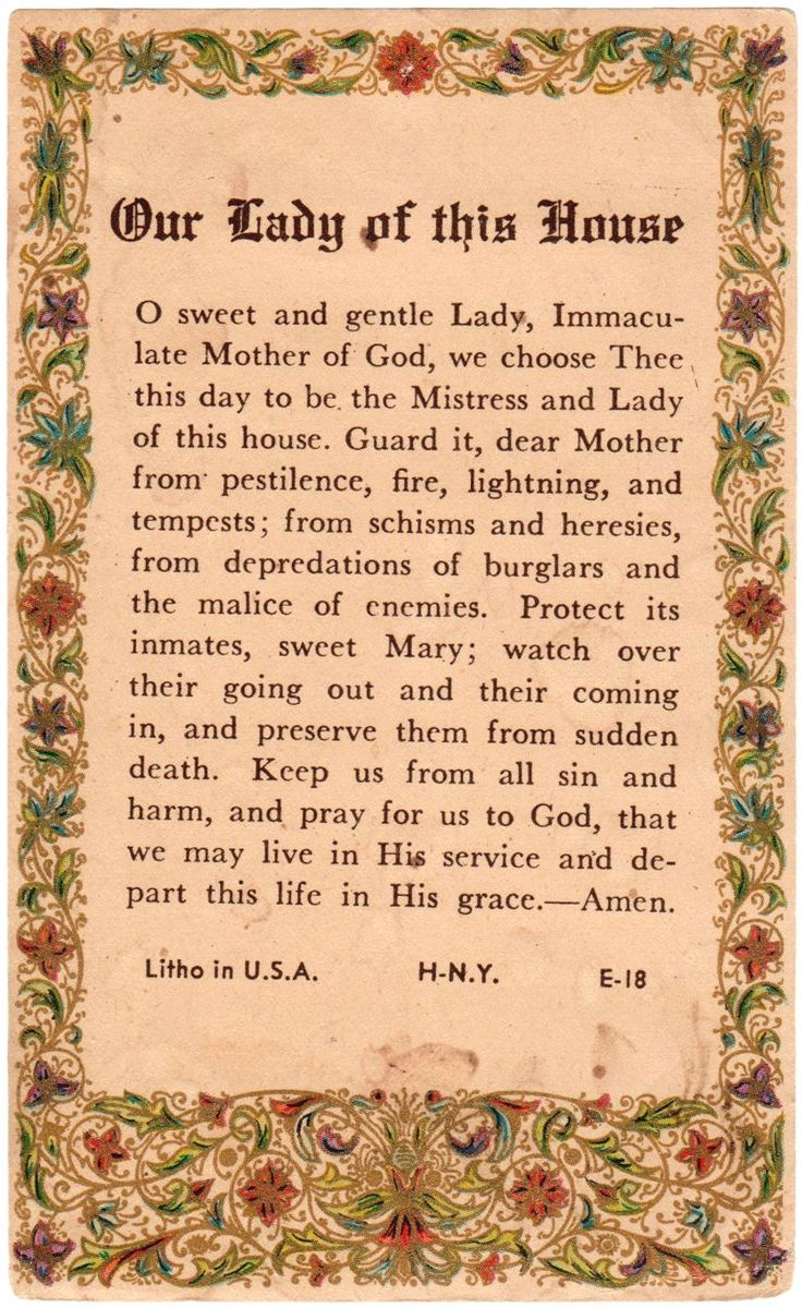 Our Lady of this House  An American holy card with a prayer to Mary for the protection of a house and its inhabitants.