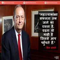#quotes #amazing quotes # learn #motivational #samacharnama