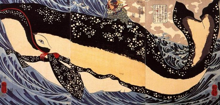 Utagawa Kuniyoshi, Musashi sul dorso della balena