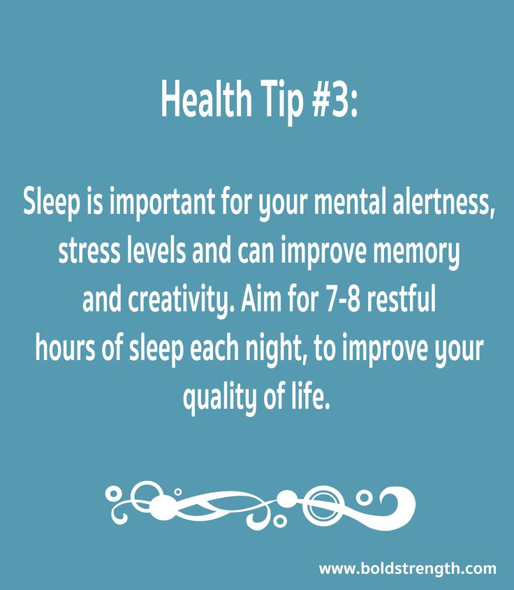 The importance of sleep!