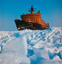 Icebreaker Arktika, the first surface ship to reach the North Pole.