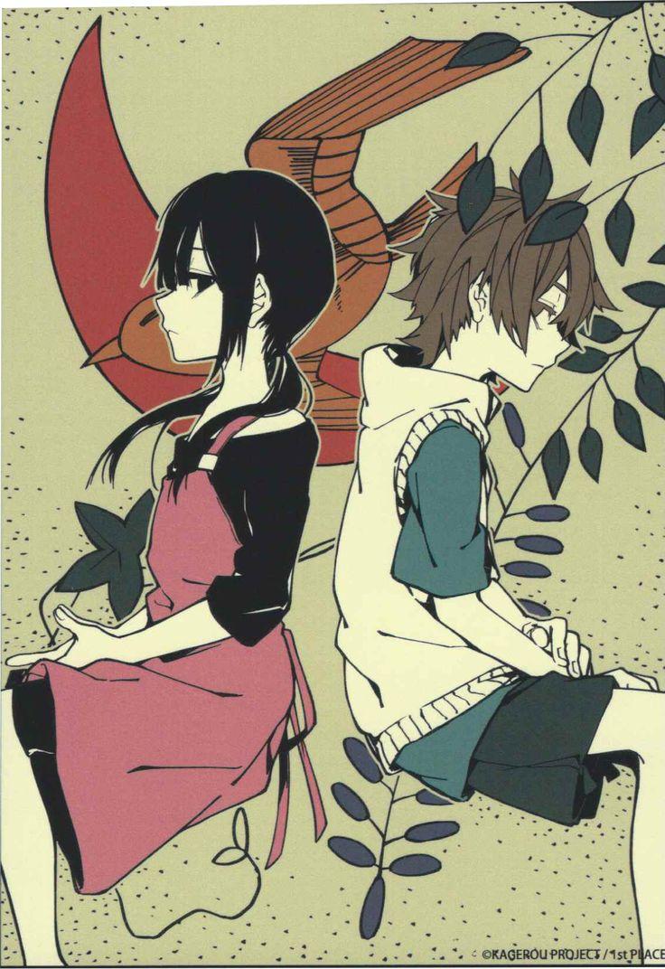 Kagerou Project (カゲロウプロジェクト) - Hibiya & Hiyori
